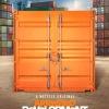 Arrested-Development/posterSaison-4/Arrested-Development-Poster-Saison4.jpg