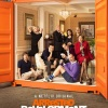 Poster Arrested Development Saison #4