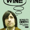 Poster Bored to Death #1
