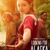 Looking For Alaska   Poster Saison #1