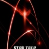 Star Trek: Discovery Posters saison 2