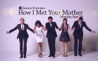 How I Met Your Mother - Promo Officielle Saison 9