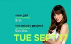 New girl saison 3 et The Mindy Project saison 2
